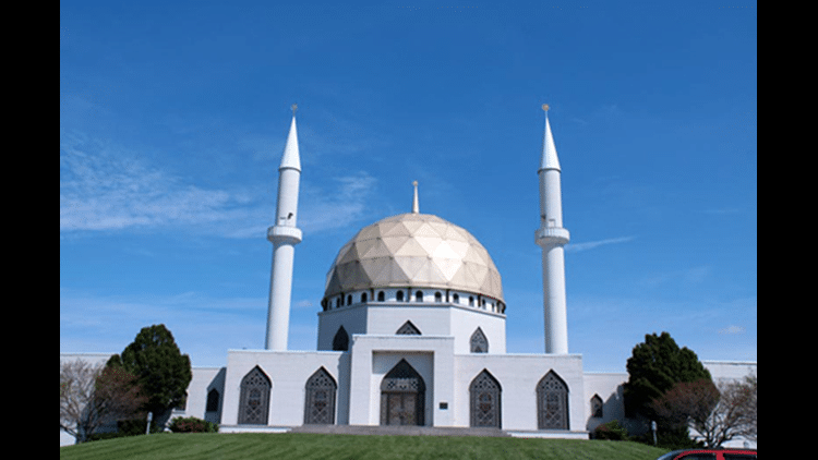 How to find islamic center near me now